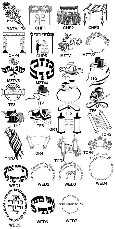 picture about Birkat Hamazon Text Printable called - Judaica Retailer - Benchers and Zemirot