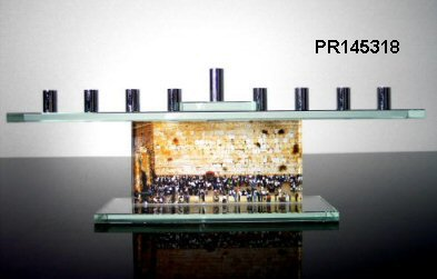 MazalTovPages.com - Judaica Store - Gifts for Bar/Bat ...