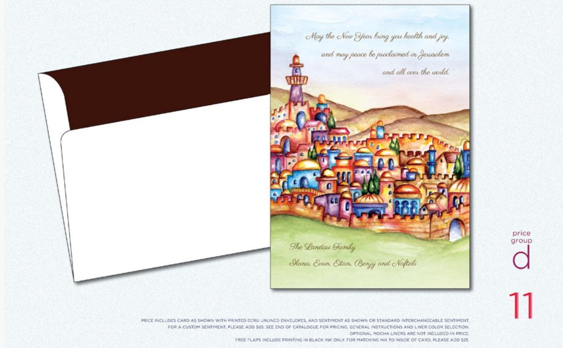 Mazaltovpages Judaica Store Artscroll Rosh Hashanah Cards