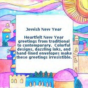 Personalized custom holiday greeting cards rosh hashanah chase new year cardg m4hsunfo